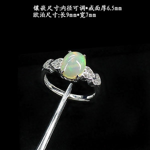 天然欧泊戒指 银镶嵌6593