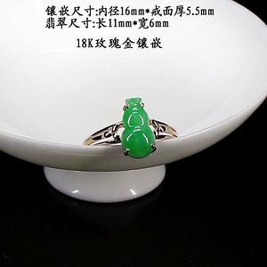 18K玫瑰金镶嵌阳绿翡翠戒指6577