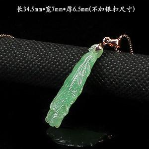 冰种满绿翡翠百财聚来挂件6517
