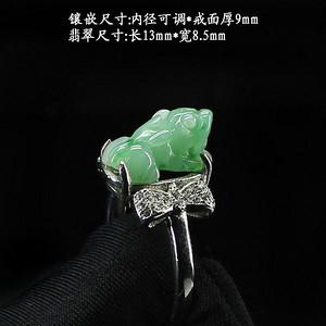 满绿翡翠招财貔貅戒指 银镶嵌2795