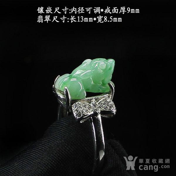满绿翡翠招财貔貅戒指 银镶嵌2795图1