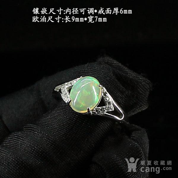 天然欧泊戒指 银镶嵌6591图1