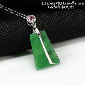 冰种阳绿翡翠挂件6541