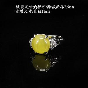 天然蜜蜡戒指 银镶嵌8853