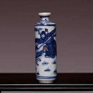 藏海淘  康熙珍玩款青花人物鼻烟壶 HX07