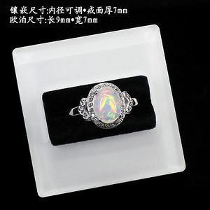 天然欧泊戒指 银镶嵌6585