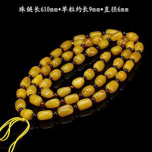 天然蜜蜡挂链4506