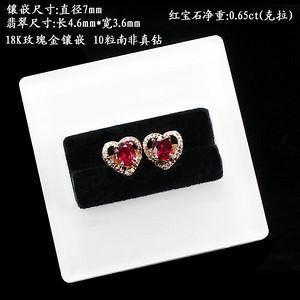 18K玫瑰金镶钻天然红宝石耳饰6583