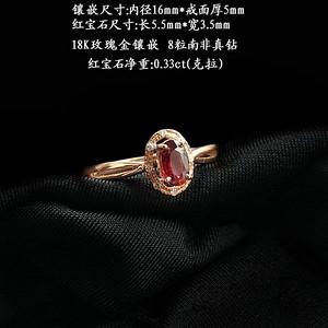 18K玫瑰金镶钻天然红宝石戒指6580