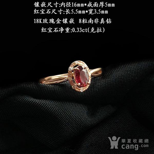 18K玫瑰金镶钻天然红宝石戒指6580图1