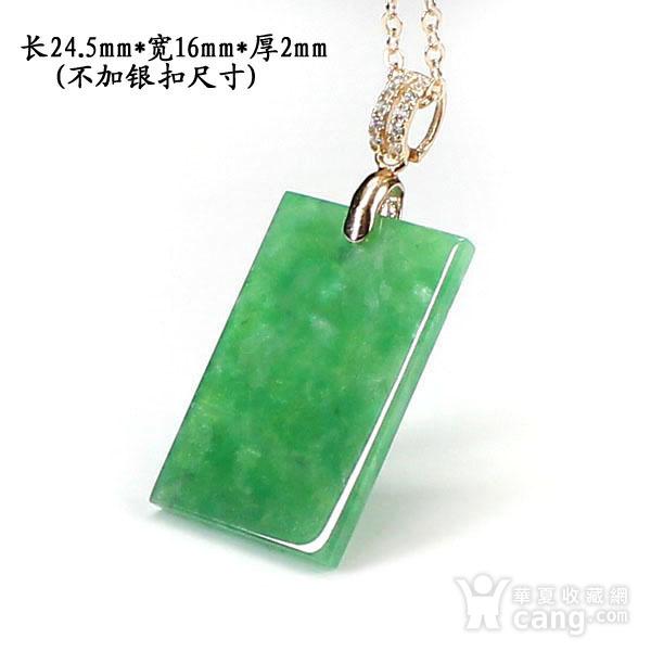 冰种阳绿翡翠平安无事挂件6536图1