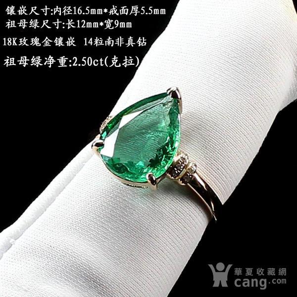 18K玫瑰金镶钻天然祖母绿戒指6582图1