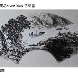 《孤山溪涧独钓图》