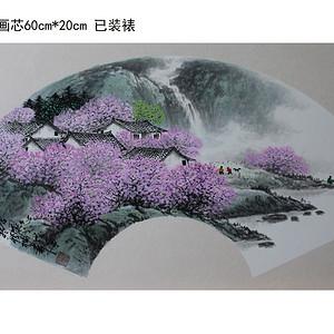 《桃源山居图》