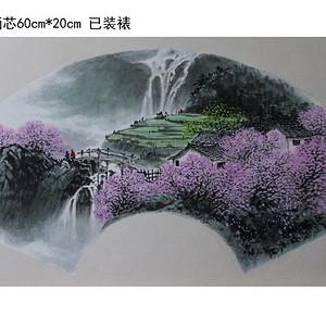 《桃源山家图》2