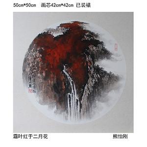 《霜叶红于二月花》
