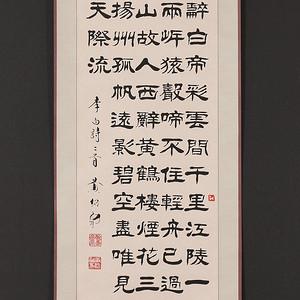 黄绍勋,书法