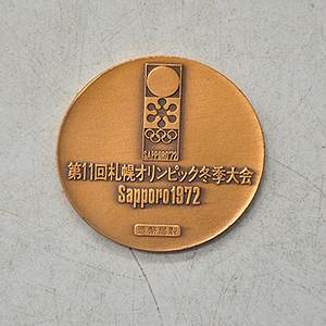 1972第11届札幌冬奥会纪念章