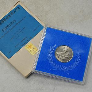 1975冲绳国际海洋博览会纪念章