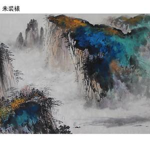 《峡江行舟图》