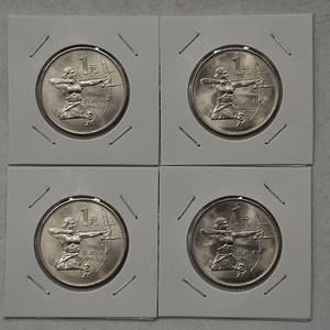 1990年十一届亚运会纪念币四枚