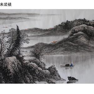 《游湖赏秋》