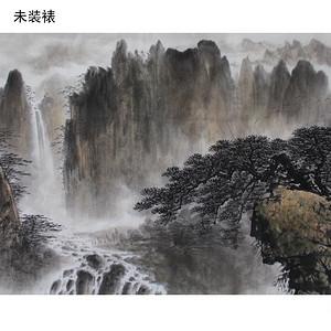 《秋山云雾起》