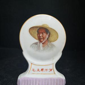 文革 毛主席像章