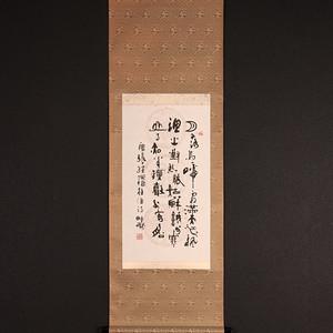 刘晓瑜,书法