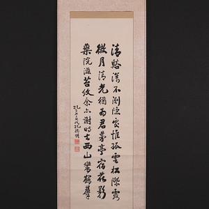 孔德明,书法