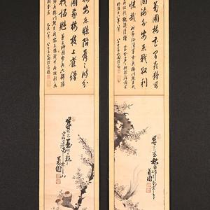 孙菊圃,双幅花鸟