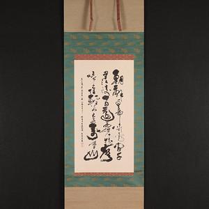 张福昌,书法