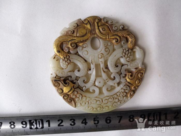 汉代鎏金玉璧图2