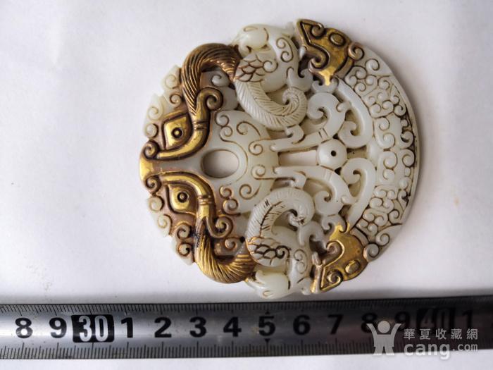 汉代鎏金玉璧图3