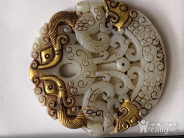 汉代鎏金玉璧图4