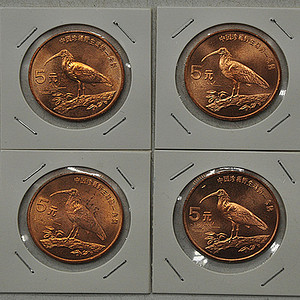 中国珍惜野生动物纪念币 朱鹮 四枚