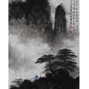 《黄山高士图》