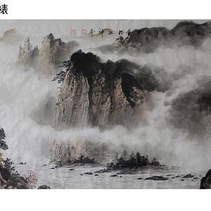 《峡江云烟图》