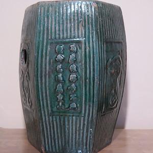 民国46cm唐诗汉瓦纹绿釉座墩