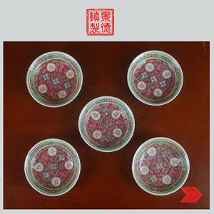 景德镇文革期间老厂货瓷器 全手工彩绘红万寿无疆碟 小盘5个