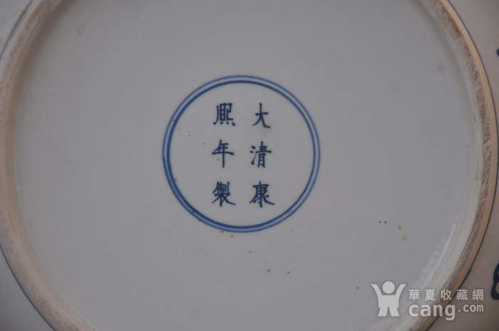 清青花仕女图大盘图7