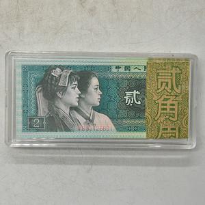 1980年版贰角币连号100张