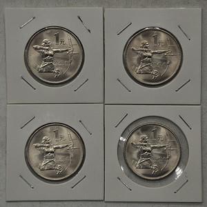 1990年第十一届亚运会纪念币四枚
