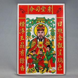 八十年代粉彩灶神瓷板画