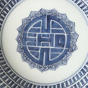 520雍正青花梵文万寿盘