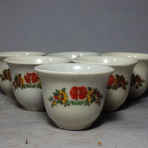 文革时期喜字花卉杯六个