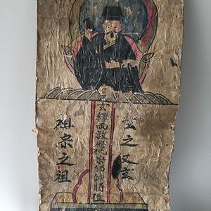 清代道教画