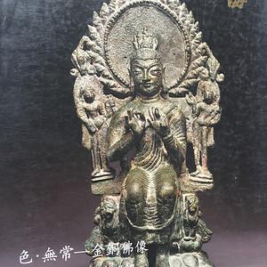 瀚海拍卖2011年秋拍佛像专场图录