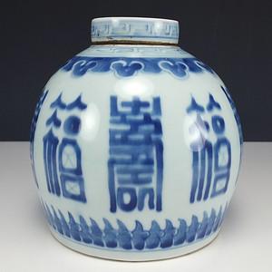 清代 康熙 青花盖罐