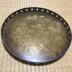 520 民国二年款铜浮雕赏盘